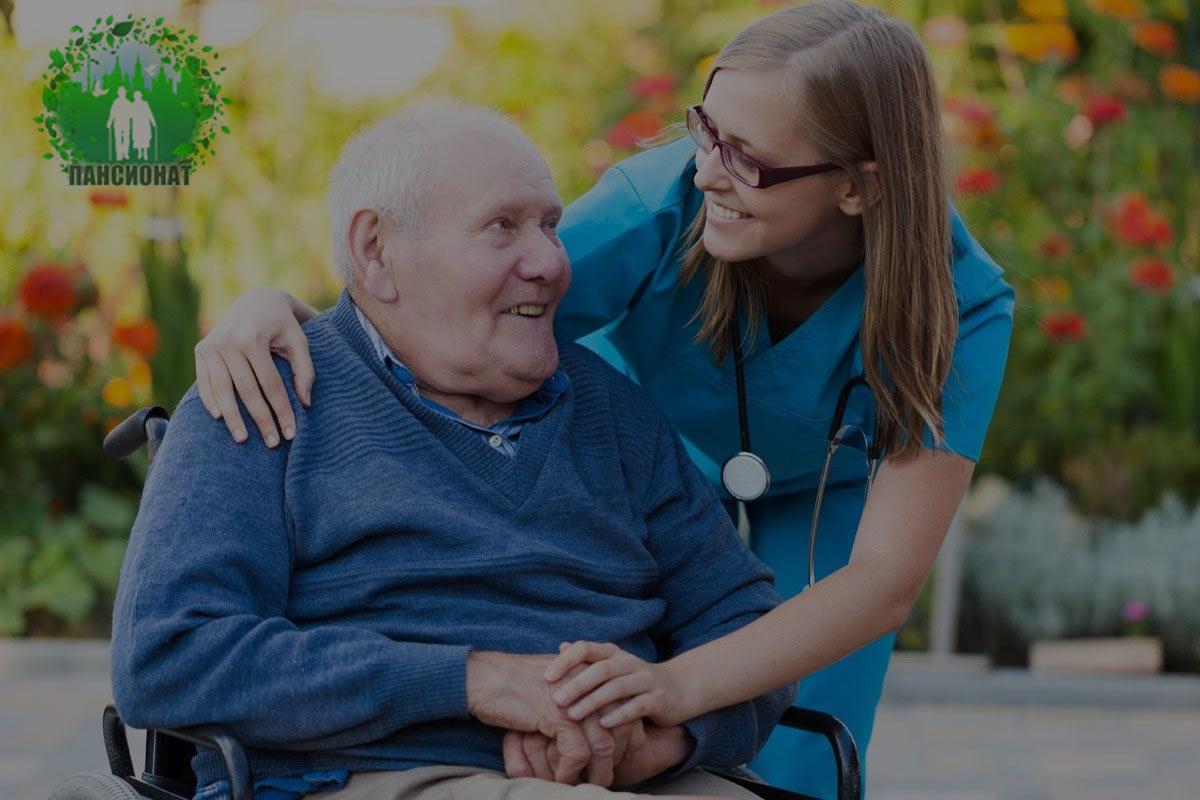 Пансионат для пожилых людей близкие люди дома престарелых для участников войны