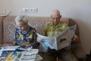 чтение газет